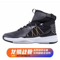 361度男鞋冬季专业高帮绑带篮球鞋透气耐磨运动鞋实战战靴