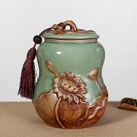 景德镇陶瓷茶叶罐大号茶罐密封罐青花瓷礼品瓷器
