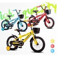 儿童自行车小孩脚踏单车男孩宝宝2-3-4-6-7-8-9-10岁女孩童车