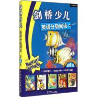 剑桥少儿英语分级阅读第6级 中国电力出版社