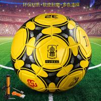 火车头标准4号足球 青少年练习足球 学生训练足球