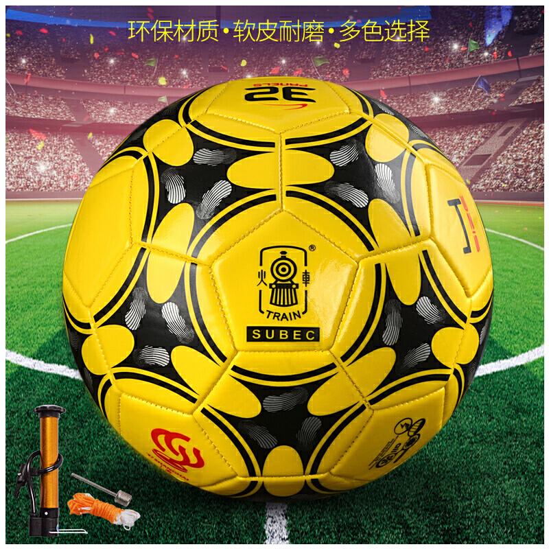 火车头标准4号足球 青少年练习足球 学生训练足球赠气筒 球针 网兜