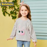 巴拉巴拉儿童卫衣女秋装新款女童上衣小童宝宝卡通灯笼袖外衣