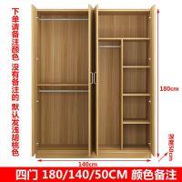 衣柜简约现代经济型组装简易衣柜实木板式2门3门4门卧室大衣柜子T 50深140宽180高备注5种颜色