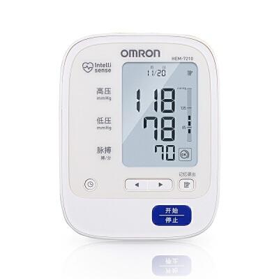 [当当自营]欧姆龙(OMRON)电子血压计 HEM-7210 家用上臂式 带电源适配器不规则脉波检测