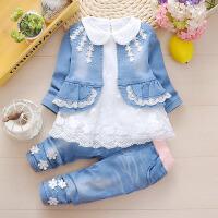 春装春秋牛仔三件套装潮 女童装0女宝宝1婴儿2衣服装女孩幼儿童3岁 白 色