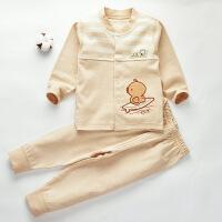 贝萌 彩棉宝宝内衣套装纯棉秋冬婴儿衣服新生儿纯棉用品儿童空调家居服