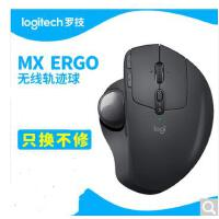 罗技(Logitech) MX ERGO 无线轨迹球鼠标 优联蓝牙连接 人体工学设计 深灰