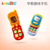 澳贝趣味滑盖音乐手机宝宝仿真模拟打电话儿童电话玩具手机0-3岁