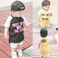蓓莱乐男童婴儿春夏装男女童装宝宝夏季短袖上衣服1岁打底衫T恤