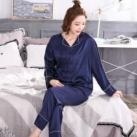 新款秋季丝绸睡衣女长袖长裤套装翻领家居服女秋可外穿两件套