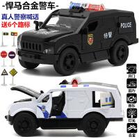 合金警车消防车小汽车模型儿童玩具车金属声光回力车宝马悍马