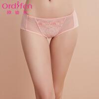 【2件3折到手价约:38】欧迪芬女士内裤性感网纱刺绣女士平角内裤XP7510