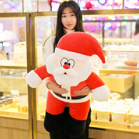 圣诞老人公仔玩偶可爱麋鹿暖手捂抱枕布娃娃毛绒玩具生日礼物走心母节520