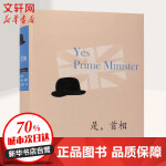 是,首相 生活.读书.新知三联书店