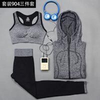 秋冬瑜伽服三件套装女健身房跑步运动衣显瘦速干长袖外套假两件裤