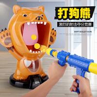 儿童玩具枪男孩可发射子弹软弹宝宝益智力小女孩对战3-6-7-9周岁