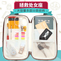 韩国简约款笔袋小清新女生男高中初中学生多功能帆布大容量文具盒