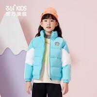 【1件5折叠券预估价:186.8】361度童装 女童羽绒服冬季中大童儿童保暖外套