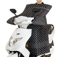 电动车挡风被冬季保暖防水加厚加大电瓶车摩托车挡风罩护膝
