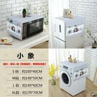 韩版单开门冰箱盖巾全自动滚筒洗衣机罩多用功能微波炉套防尘盖布
