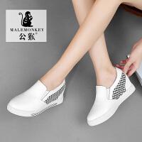 公猴小白鞋女新款舒适时尚内增高韩版百搭休闲单鞋平底真皮学生一脚蹬
