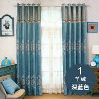客厅欧式窗帘成品隔热阳台窗帘遮光布简约现代防晒飘窗卧室落地窗