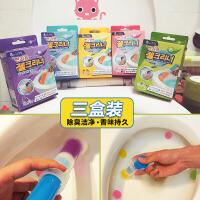 马桶除臭去异味凝胶马桶开花洁厕凝胶日式香味清洁厕所小花