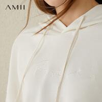 Amii运动风大码卫衣休闲两件套女2021年春装新款百搭裤子炸街套装