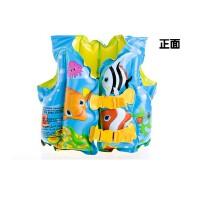 满百包邮INTEX婴儿游泳背心 儿童充气游泳衣 救生衣 三气囊可调节