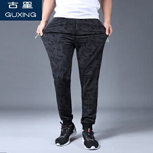 古星夏季新款运动裤男时尚休闲收口小脚长裤拉链口袋潮透气迷彩裤