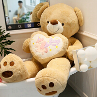 大熊2米娃娃毛绒玩具抱抱熊猫公仔可爱女孩睡觉抱枕送女友