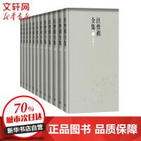 汪曾祺全集(1-12卷) 人民文学出版社