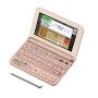 卡西欧电子词典日语E-Z300日汉辞典ez300日英学习机 翻译机赠保护套+键盘膜+屏膜