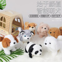 仿真电动毛绒泰迪狗狗会叫走路的小白兔子动物婴儿宝宝男女孩玩具