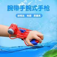 儿童玩具高压手腕式腕带蜘蛛侠喷射式夏日戏水沙滩水仗小水枪中性7xd