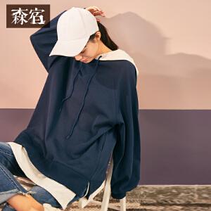 【尾品直降】森宿春装2018新款文艺复古假两件宽松连帽卫衣中长款女