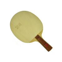 红双喜DHS 典藏08 乒乓球拍底板 收藏版 一支装