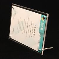 A6亚克力水晶相框 摆台7 10 12寸广告支架A6证书奖状授权框