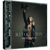 新华书店正版 摇滚革命 戴维嘉雷特CD