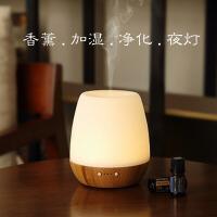 超声波白玉玻璃香薰机迷你加湿器静音负离子香氛灯喷雾香炉精油灯 暖灯180ML(白玉玻璃+竹子底座)