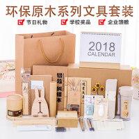 原木系套装文具礼盒 高低年级学生文具套装 男女生生日礼物奖励