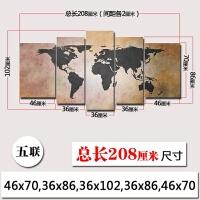 公司办公室挂画现代简约书房装饰画世界地图创意壁画客厅无框画 无框画-内框3.8厘米厚度
