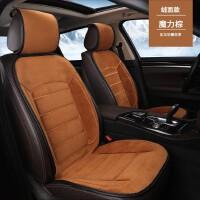 汽车坐垫 电动加热座椅 座垫冬季加热毛绒汽车坐垫 汽车用品