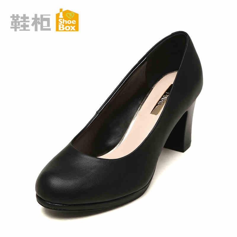 达芙妮旗下鞋柜shoebox新品单鞋女 圆头粗跟浅口休闲女鞋1116101264