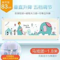【支持礼品卡】婴儿童床护栏1.8米床栏床挡板宝宝防摔床栏杆2米大床围栏 i3q