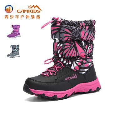 【专区满100减50元】CAMKIDS童鞋儿童雪地靴棉靴2017冬新款保暖女童靴中大童鞋子