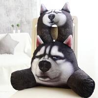 卡通椅子靠背垫U型护颈枕头汽车床头腰垫抱枕靠垫办公室护腰靠枕