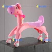宝宝滑行车扭扭车婴儿学步车1-3岁玩具车无脚踏平衡车儿童溜溜车 带音乐