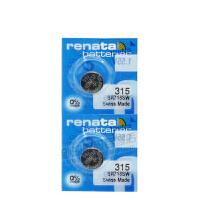Renata瑞士315手表纽扣电池SR716SW氧化银石英电子表浪琴原装进口